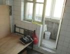 西塔干净独立铁路24小时供暖一室一厅一卫400元低价出租