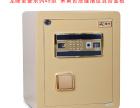 龙峰新款中等指纹密码保险箱家用防盗保险箱