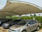 膜结构车棚膜结构停车棚工程定制车棚膜结构雨棚厂家停车棚