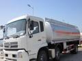 开年现货特价出售!3吨5吨8吨加油车油罐车低价促销,买到就是赚到