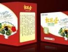 焦作松花蛋礼品盒厂 焦作礼品盒包装的检测都有哪些标准呢