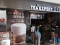 萃茶师开店大概需要多少钱