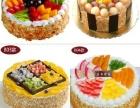 生日蛋糕祝福蛋糕特价蛋糕忻州蛋糕实体店艺术蛋糕同城