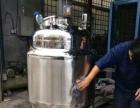 湖南玻璃水设备价格/长沙洗洁精设备厂家