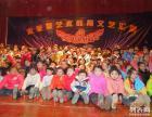 武汉未来星艺术学校暑期少儿钢琴课程开课优惠活动大放送