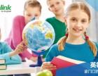杭州少儿英语培训学校 英瓴教育助力孩子英语思维养成