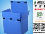 健辉纺织专业供应射出勾魔术贴_广州中空板粘合魔术贴