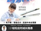 襄樊市ar科技爱大爱手机眼镜 护眼必备,好用吗