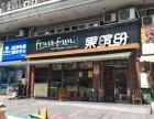 重庆水果市场前景分析