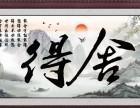 海东徐悲鸿书画一平尺多少钱
