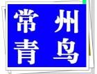 新北府琛Photoshop培训CAD/ug机械画图软件培训