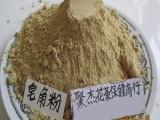 皂角粉 皂荚粉 大皂角粉 代加工香料粉
