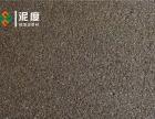 江苏泰州硅藻泥 硅藻泥招商加盟 泥度优质防霉硅藻泥免费加盟