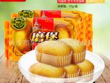 徐福记 磨堡欧式传统蛋糕95g 鸡蛋味 松软爽口 蛋香怡人烘培工