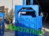山东济宁80吨废纸编织袋液压打包机 棉花液压打包机报价