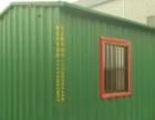 集装箱房、活动房、彩钢钢结构