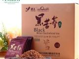 四川特产 环太黑苦荞茶全胚态204g盒装 厂家供应 一件代发 招