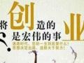 九江汽车行业加盟加盟 投资金额 1万元以下