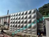组合式不锈钢水箱 消防水箱,华腾达水箱厂定制加工现场安装!