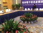 淮安市经济开发区大世界花卉盆景绿化中心。