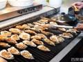 吉布鲁西餐厅加盟 西式快餐店加盟牛排自助海鲜加盟排名