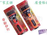 厂家直销充电手电筒  LED强光手电筒  带验钞灯照明手电筒