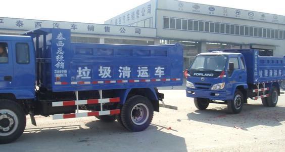 天津河东区专业拆砸墙体承接水泥楼板拆砸建筑垃圾清运等工程
