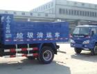 天津和平区拆砸工程施工清运建筑垃圾