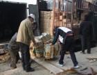上海搬运地牛临时工装卸工搬运工出租人力搬运