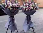 开业花篮 开张鲜花 乔迁花篮 桌花讲台花 庆典鲜花