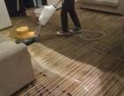 天津开发区地毯清洗-三大街办公酒店地毯沙发清洗养护