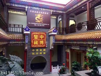 中华民国双旗币价值多少钱