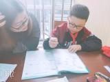 温州地区一对一上门家教陪读,英语补课,数学补课,学科提升