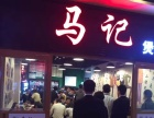 (个人)齐全黄金地铁口盈利餐饮店转让Q