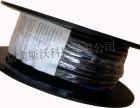 引领发热电缆市场的品牌--德国AEULO埃沃发热电缆