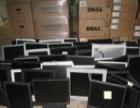 盐城电脑回收,网吧电脑大批量回收,个人电脑回收