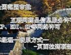 专项办理北京药品许可资质的手续