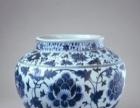 古代陶瓷碗鉴定出手找哪里比较好