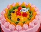 武侯区预定网上蛋糕送货上门武侯预定特色蛋糕24预定