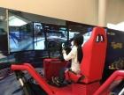 东莞VR设备出租 体感游戏 双人9D蛋壳出租