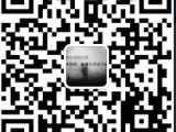 紫悦花乡情感-离婚互助联盟