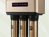 石家庄世韩净水器五级RO家用净水机厨房净水器节水新款价格