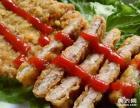 台湾炸猪排加盟培训炸鸡排小吃车肯德基香辣炸鸡翅做法