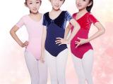 厂家直销儿童氨纶长袖连体舞蹈练功服舒适透气贴身演出服上新中
