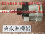 SDG-600二手气动冲床,压力机摩擦片-现货PL1070油