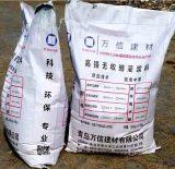 青岛胶州灌浆料胶南金刚砂耐磨材料黄岛瓷砖粘结剂