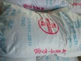 食用菌专用石膏粉 食用石膏 生石膏粉