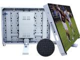 恒基伟业专业供应新疆LED厂家、新疆LED显示屏厂家