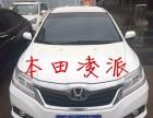 上海两万提车