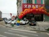 假期租车不涨价价格合理轿车商务车服务东莞